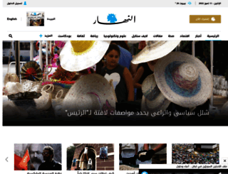 annahar.com screenshot