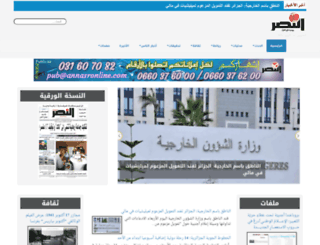 annasronline.com screenshot