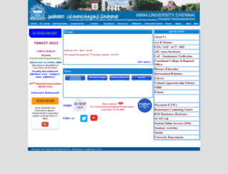 annauniv.edu screenshot
