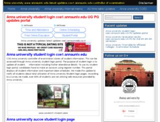 annaunivedu.co.in screenshot
