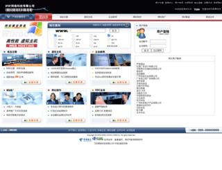 annboo.net.cn screenshot