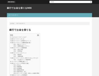annedurrieu.com screenshot
