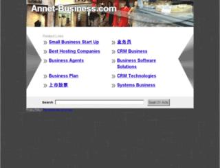 annet-business.com screenshot