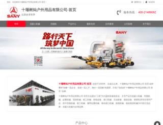 anneuishop.com screenshot