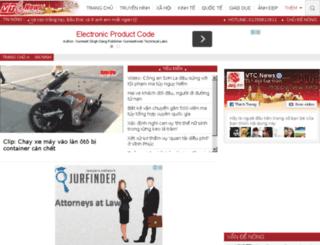 anninh.vtc.vn screenshot
