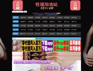 annoncema.com screenshot