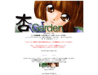 anns.sakura.ne.jp screenshot
