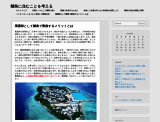 annuaires-gratuits.net screenshot