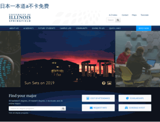 annuairewebgratuit.com screenshot