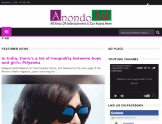 anondobd.com screenshot
