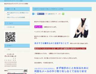 anonym-raadgivning.com screenshot