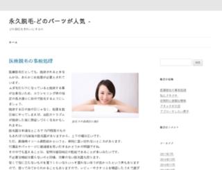 anonymous-browsing.info screenshot