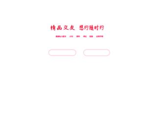 anothersidequest.com screenshot