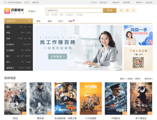 anqing.nuomi.com screenshot