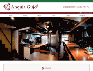 anquia.com screenshot