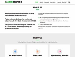 anronsolutions.com screenshot