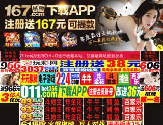 ansalhub.com screenshot