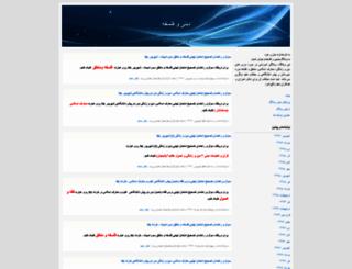 ansarinia.blogfa.com screenshot