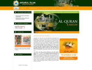 ansarulislam.org.ng screenshot