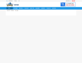 anshan.city8.com screenshot