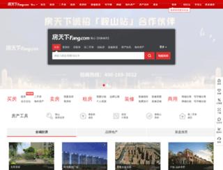 anshan.soufun.com screenshot