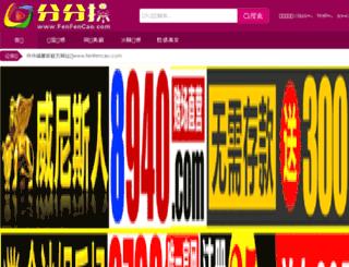 anshanbbs.com screenshot