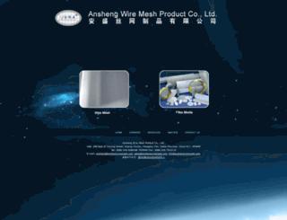 anshengwiremesh.com screenshot