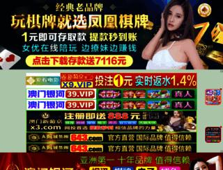 anshisolutions.com screenshot