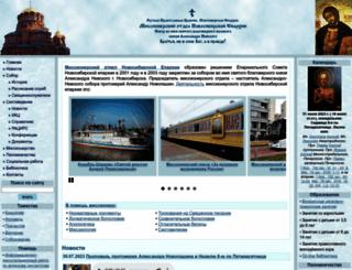ansobor.ru screenshot