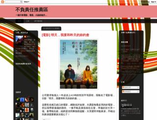 anstand-mrt.blogspot.com screenshot