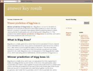 answerkeynresult2015.in screenshot