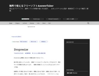 answertaker.com screenshot