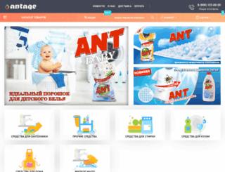 antage.ru screenshot