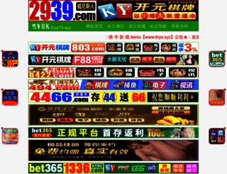 antalyahomecenter.com screenshot