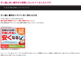 antara-aceh.com screenshot