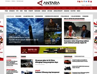 antaranews.com screenshot
