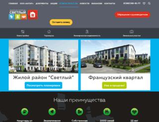 antarsib.ru screenshot