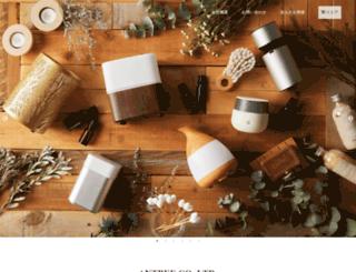 antbee.jp screenshot