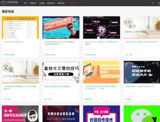 antcome.com screenshot
