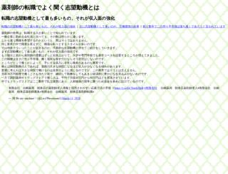 antek-studio.com screenshot