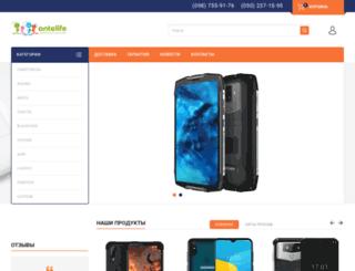 antelife.com.ua screenshot