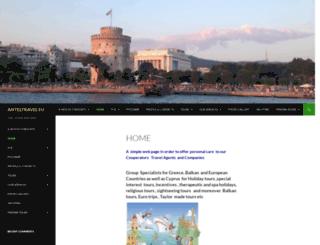 anteltravel.eu screenshot