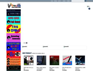 antenna-pro.com screenshot