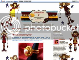 anthivolon-bl.blogspot.com screenshot