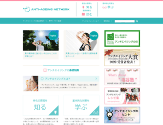 anti-ageing.jp screenshot
