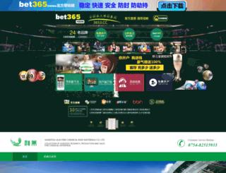 antiagingherbs.org screenshot