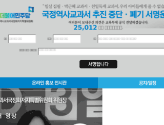 antibook.kr screenshot