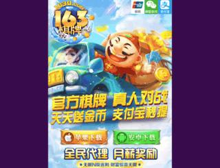 anticlerus.com screenshot