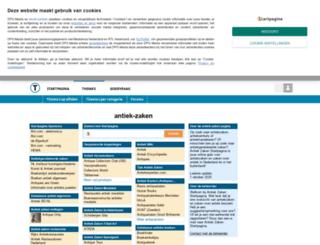 antiek-zaken.startpagina.nl screenshot