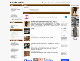 antiekmarkt.nl screenshot